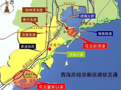 资料图片:青岛西海岸新区规划图